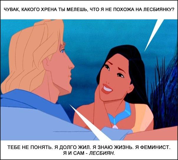 esli-ti-lesbiyanka