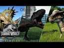 Обновления Jurassic World Evolution - Jurassic World Fallen Kingdom DLC