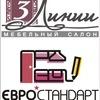 Дизайн и изготовление мебели в Красноярске
