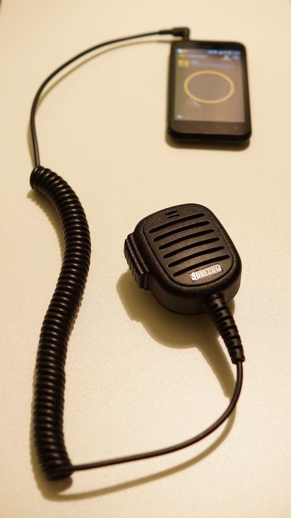 Как сделать в телефоне рацию