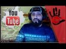 YouTube отключил монетизацию Ухожу с ютуба работать на завод !