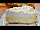 Творожный пирог СЛЕЗЫ АНГЕЛА