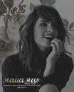 Malia Romanoff фото #6