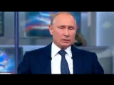 Путин о целях военной кампании в Сирии.