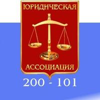 zakon12