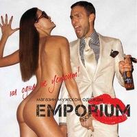 emporium_man