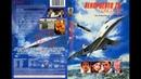 Cine de los 70::Aeropuerto 79 *1979*