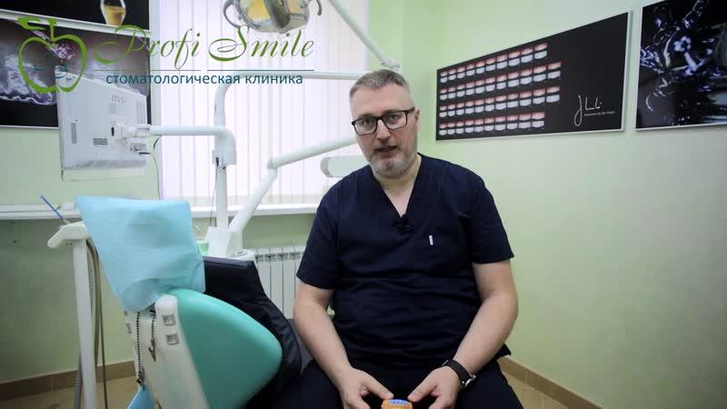 Врач-стоматолог Кружалин о планировании эстетической реставрации