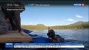 Новости на Россия 24 • Три дня в Сибири: Путин купался, загорал, ходил по горным рекам и рыбачил