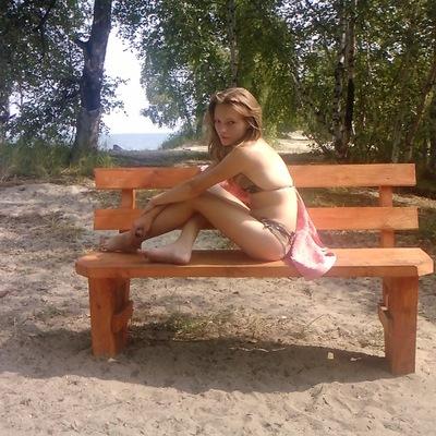 Софья Борисова, 3 марта , Екатеринбург, id208341376