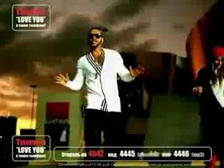 Тимати feat Busta Rhymes & Mariya - Love you(new)