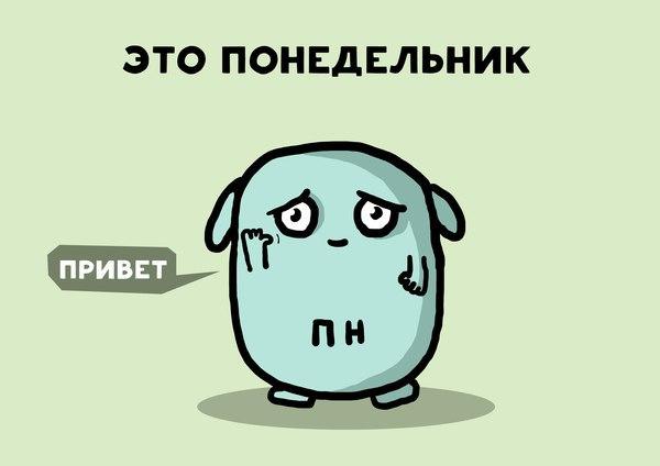 Фото №426845311 со страницы Антона Рудакова