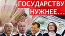 Семейный подряд Глацких Банковские вклады уйдут в бюджет Жизнь в России