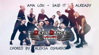 Ama lou - said it already /choreo by Aleksa Oshurko