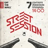 Boardshop №1 x Vans Street Session! 7 СЕНТЯБРЯ