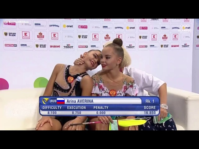 Arina Averina ribbon F 2017 Wroclaw World Games