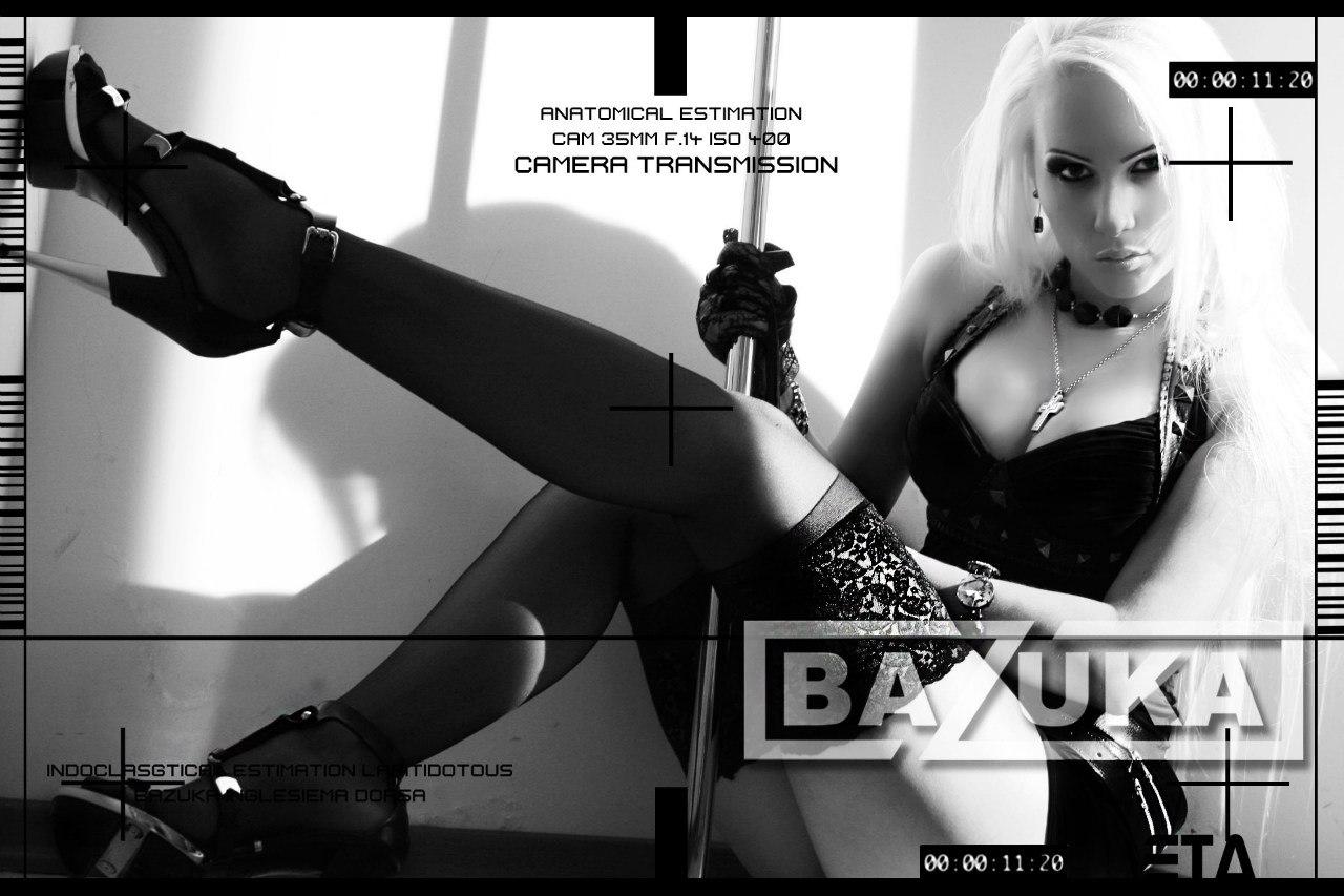 Фотки dj bazuka еротика 12 фотография