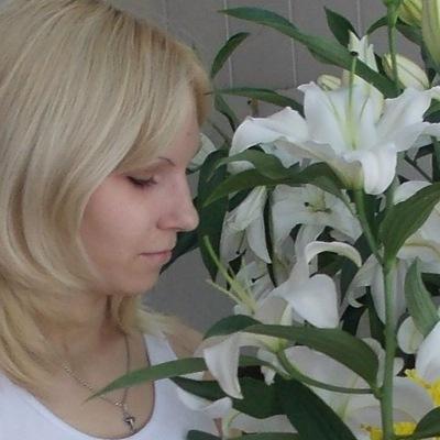 Кристина Ванагас, 18 мая , Красноярск, id159244447