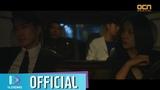 MV Dok2 (Feat.