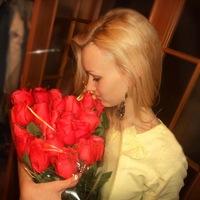 Yulya Menyailo