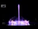 Вальс (Final release)_поющий фонтан_Сочи_ Олимпийский парк