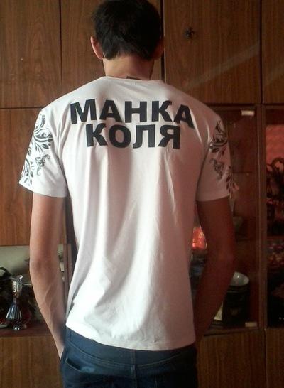 Nikas Samoilov, 10 сентября , Кувандык, id94664448
