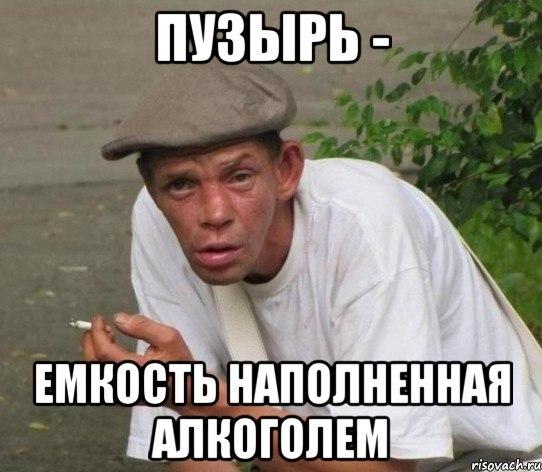 Супруга нового главы одного из районов Харьковщины выкладывает в соцсетях откровенные фотографии - Цензор.НЕТ 2846