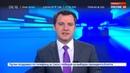 Новости на Россия 24 • Сенат США расследует причины многократного увеличения цены на лекарство от рака