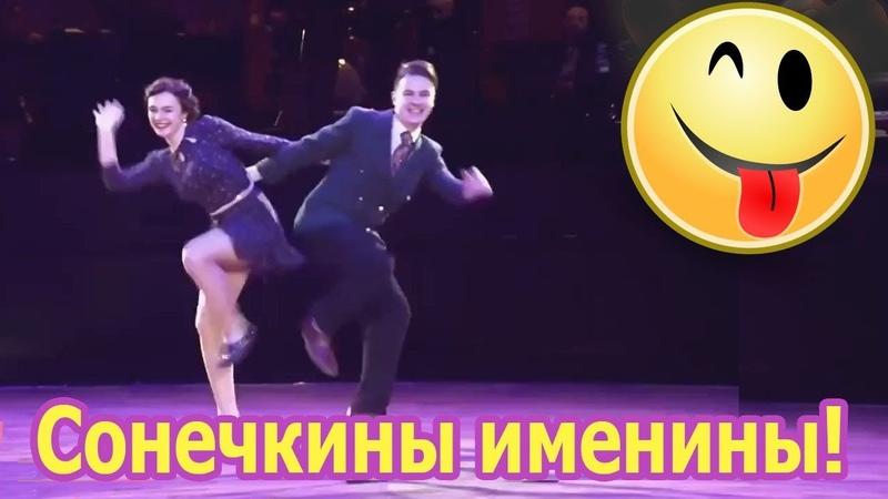 Сонечкины именины! 💗♫ (ПОЗИТИВ) Band ODESSA