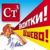 Визитки дешево г.Владимир
