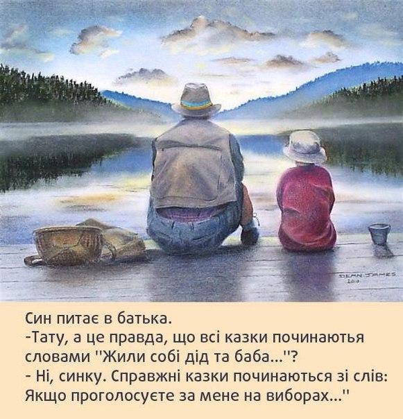 Сегодня Рада рассмотрит введение визового режима с РФ, а также вопросы культуры, науки и образования - Цензор.НЕТ 9904
