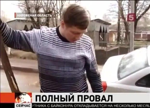 Мужик упал в лужу :D Grishka · coub, коуб