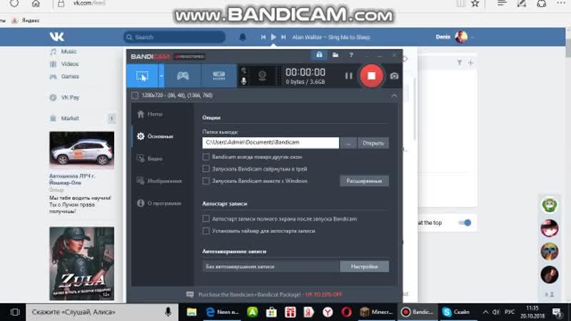 Bandicam 2018-10-20 11-35-42-976