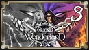 Guard of Wonderland ★ 3: Главы 1-3 (Элси)