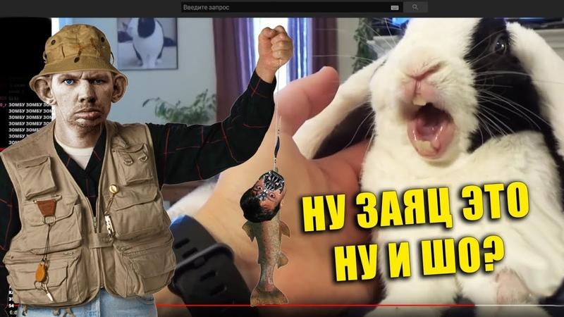 Пожилой Рыбак Смотрит Видео про Крола и Щук и Рассказывает про Свой Улов
