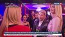 Новости на Россия 24 • Софи Лорен и Ричард Гир назвали номинантов премии BraVo