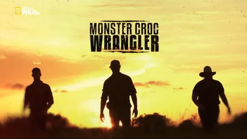 Зеленый ковбой из Австралии 3 сезон 6 серия. Охотничьи угодья 1 часть / Monster Croc Wrangler (2018)