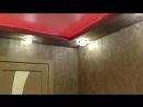 Ремонт квартиры ООО ГОСТ Ремонт г Мурманск Видео короба с жидкими декор обоями нат потолок со светодиодной подсветкой