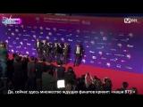 [RUS SUB][02.12.17] BTS @ MAMA 2017 Red Carpet