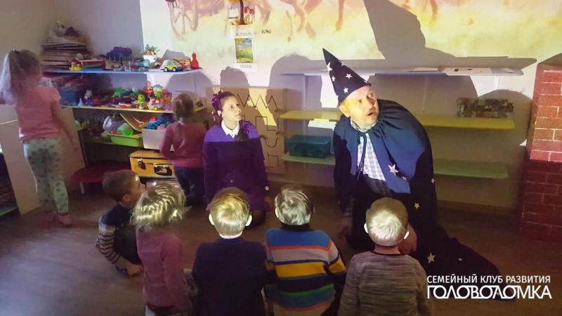 Семейное обучение пример занятия Предшкола Будущего смотреть онлайн без регистрации