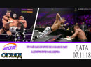 Wrestling UkraineHighlightsWWE 205 Live 7 November 2018 HDОгляд Українською