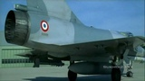 French Air Force - Arm