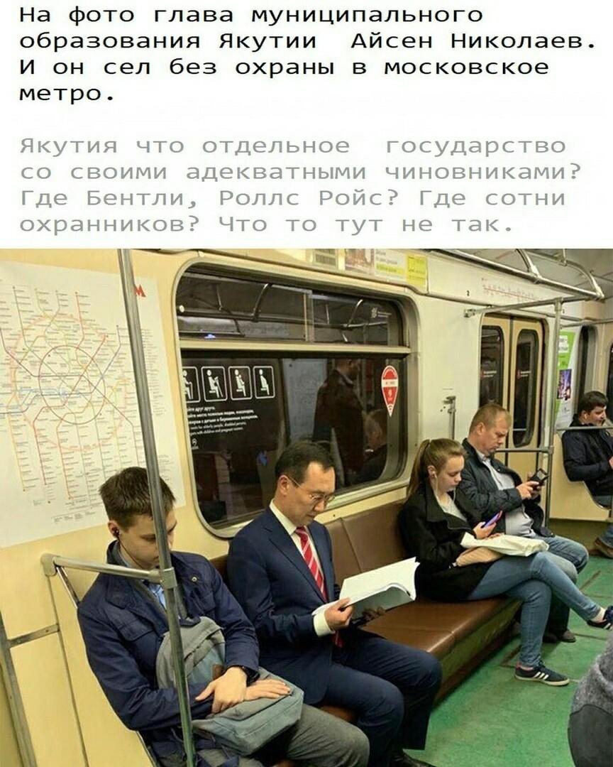 https://pp.userapi.com/c849332/v849332479/1bb511/fpxSVuty0Qg.jpg