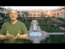 Лучшие отели возле Тадж Махал в Агре часть 5