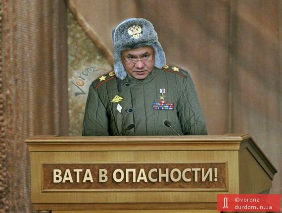 Против усиления военной активности альянса принимаются меры, - постпред России при НАТО - Цензор.НЕТ 4973