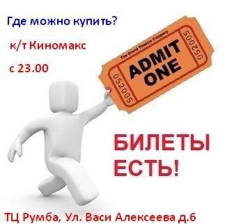 Магазин румба ТЦ дисконт центр Санкт-Петербург (СПб): сайт.