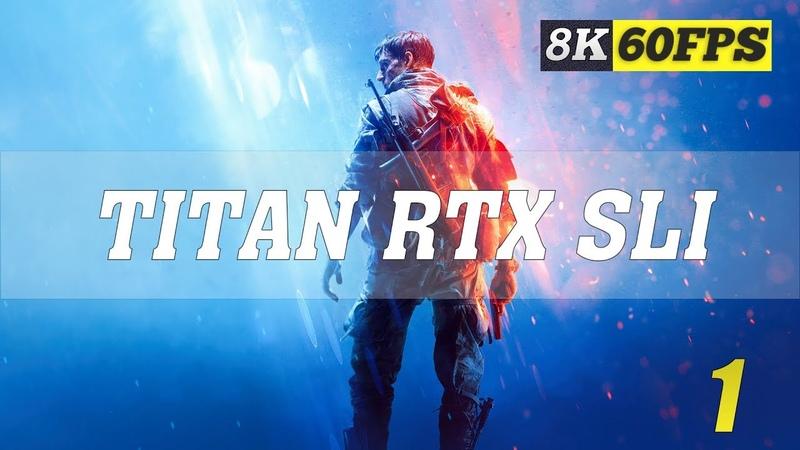 Battlefield V 8K PC Gameplay [8K 60FPS] No. 1 | RTX Titan SLI | BFV | ThirtyIR