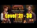 Adventure Valley: Forgotten Manor - level 21 - 30 - Аллея приключений: Затерянное поместье