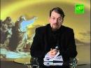 Лекция 26.2. Исторический контекст книги Иеремии.