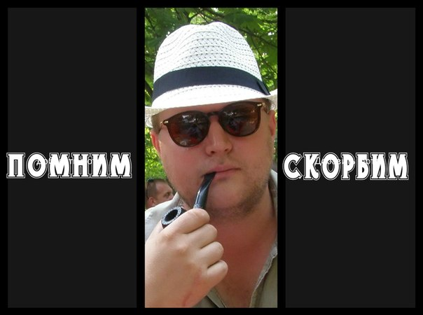 http://cs619623.vk.me/v619623073/e2b2/XhjMbPp7ZEQ.jpg